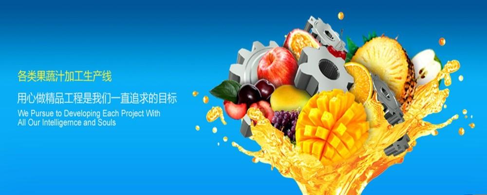 الصين أفضل آلة صنع اللبن الصناعي في المبيعات