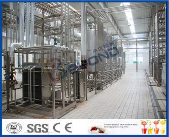 مكائن إنتاج الحليب متعدد الوظائف للحليب المعقم المبستر/كريم/زبدة
